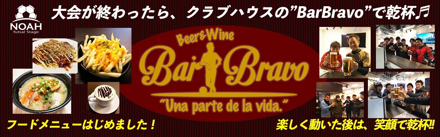 Bar BRAVO