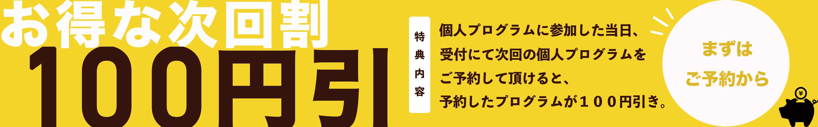 横浜のフットサルコート - ノア・フットサルステージ横浜 個人フットサル
