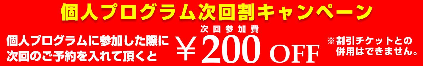 横浜のフットサルコート - ノア・フットサルステージ横浜 突発個サル
